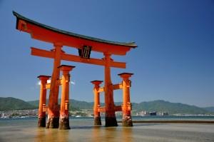 Itsukishima